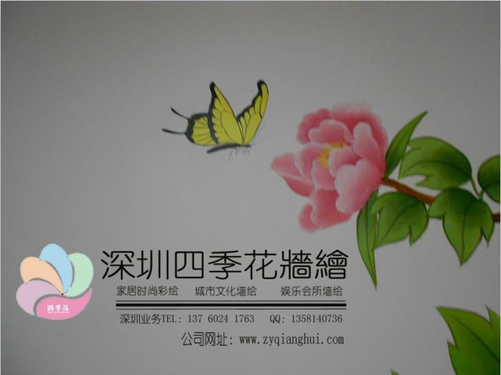 墙面彩绘壁画手绘墙画和墙纸价格
