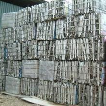 废金属再生利用 --东莞废金属回收