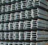 成都工字钢供应永利顺钢铁