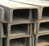 槽钢生产供应商#槽钢批发供应商#