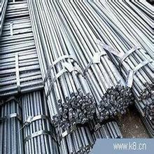 成都建筑钢材#成都大厂螺纹钢#成都螺纹总代理