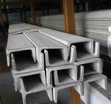 槽钢,槽钢厂家,槽钢价格,四川槽钢,永利顺钢铁有限公司