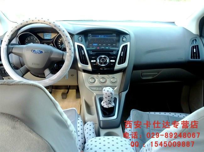 福特12款新福克斯安装卡仕达dvd导航安装作业流程 高清图片