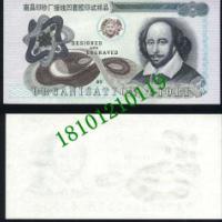 北京阿诗玛测试钞