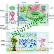 北京熊猫测试钞三连体图片