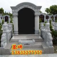 供应寻找墓碑