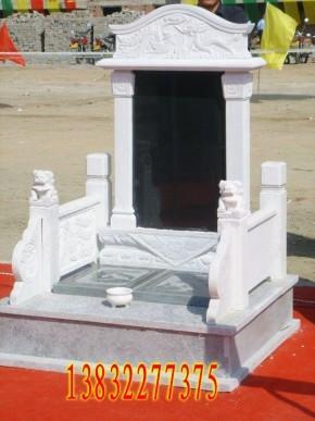 供应墓碑供应