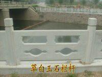 供应草白玉栏杆生产供应商图片