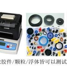 供应塑胶制品密度仪