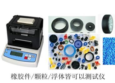 供应台湾固体密度计