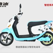 雅迪电动车 2012雅迪智控电动车系列 熊猫动力智控版批发