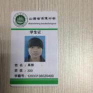 北京专业做复旦人像卡厂家图片