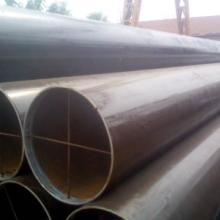 供应大口径热扩无缝钢管非标无缝钢管