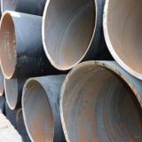 供应沧州无缝化钢管厂家热扩无缝钢管大量现货供应
