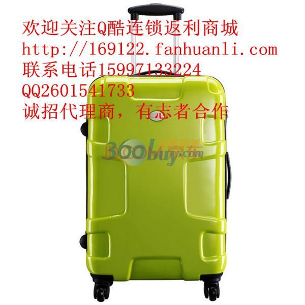 供应美旅箱包拉杆箱,全国超低价火爆促销,货源足,质量保证
