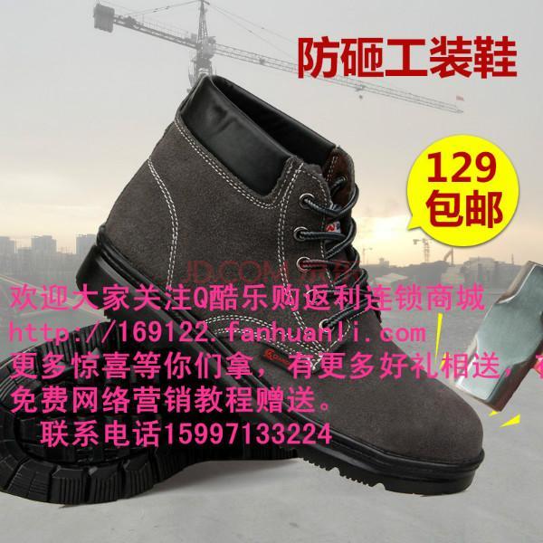 供应强人户外反绒皮男鞋,全国超低价火爆出售,货源足,质量保证