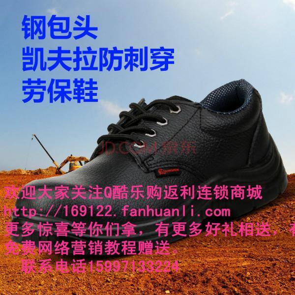 供应强人户外男鞋劳保鞋,全国超低价火爆出售,货源足,质量保证