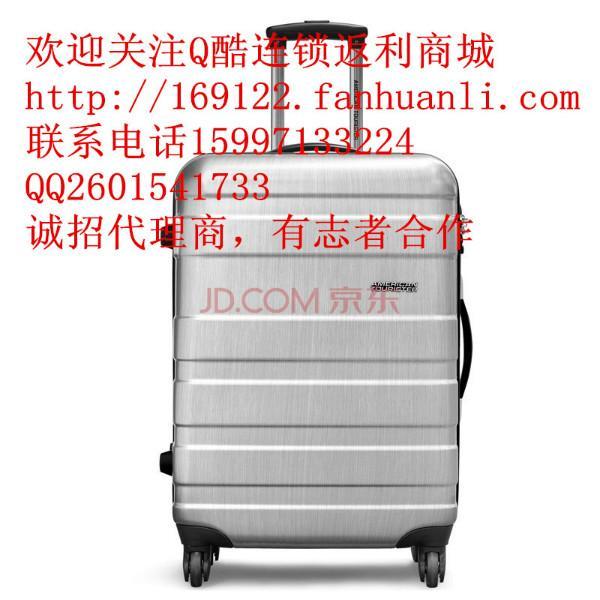 供应美旅箱包, 全国超低价火爆促销,货源足,质量保证