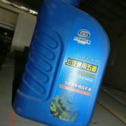 柳州乐驰SPK变速箱专用油销售图片