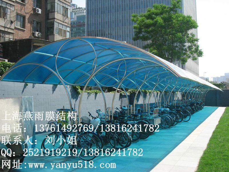 供应钢结构车棚玻璃自行车停车篷玻璃雨棚天幕蓬体育看台膜结构遮阳篷