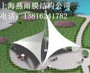 张拉膜结构设计建筑景观膜结构施工图片