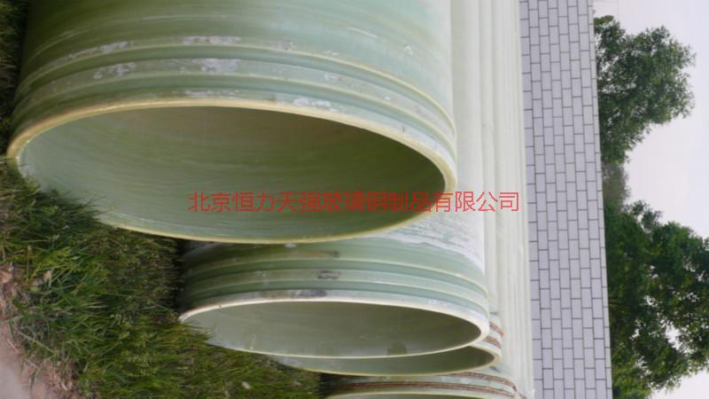 供应防腐压力玻璃钢管道图片