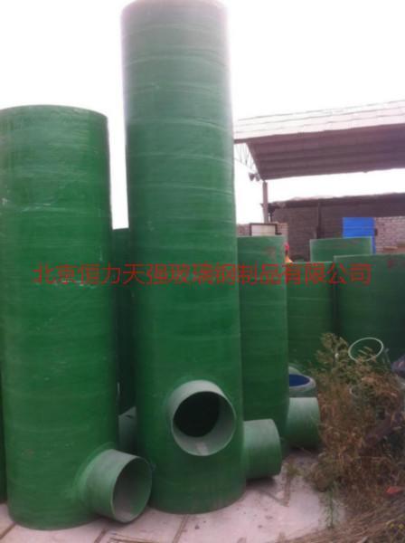 供应玻璃钢防漏雨水井图片