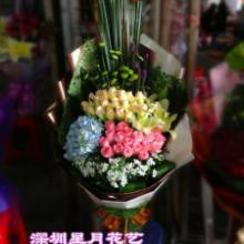 供应鲜花鲜切花
