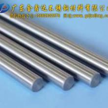 供应304不锈钢研磨棒精度0.01mm表面光洁度高图片