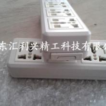 供应稳不落3位排插  汇利兴排插/插座供应商