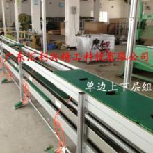 供应流水线/组装线工装板配件  单/双层工装板