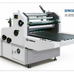 供应SFM1000/1200水溶性複膜機