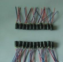 供应激光头红光激光头 激光模组,红光模组,激光笔。