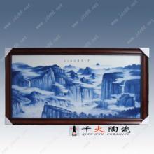 唐龙陶瓷电视背景墙定制厂家