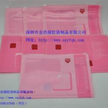 供应pe服装包装胶袋,孕妇服装包装胶袋--按照客户规格定做批发
