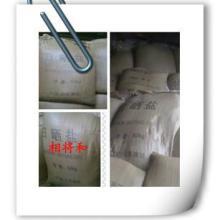 供应用于造纸皮革加工|印染助剂|制板材的广东粗盐供应图片