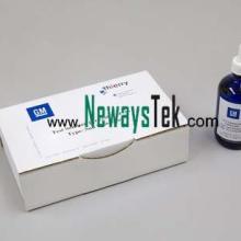 供应GM-14445-防晒霜驱虫剂批发