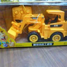 库存玩具外贸尾单拉线工程车低价处理