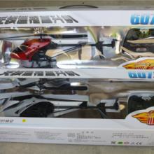 供应遥控飞机玩具库存玩具称斤玩具
