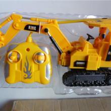 供应遥控工程车库存玩具外贸尾单按个批