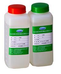 供应耐120度高温快干AB胶|玻璃和塑胶粘接快干AB胶