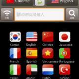 供应越南语言翻译机 出国无忧 16国语言语音智能翻译机 与世界沟通