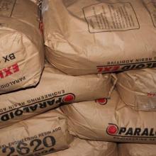 供应增塑剂EXL2620