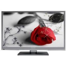 供应创维LED电视42E5CHR超窄银色边框