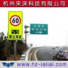 供应车速反馈仪雷达测速屏价格 杭州雷达测速器厂家图片