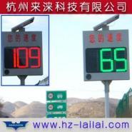 太阳能雷达测速屏价格图片