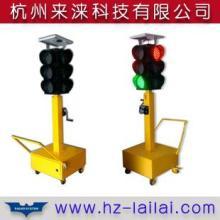 供应手摇太阳能移动红绿灯移动红绿灯交通应急信号灯杭州发货全国供货