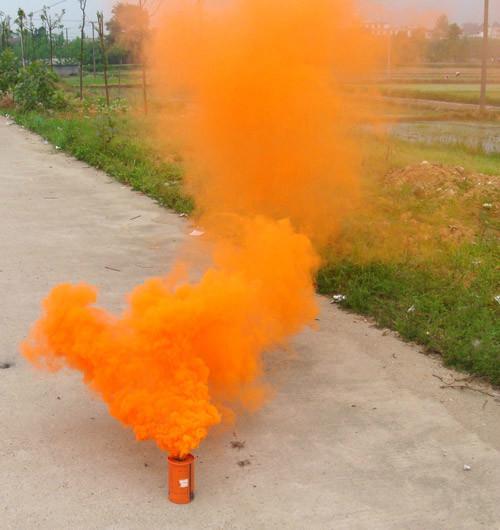 供应橙色烟雾罐/3分钟发烟/消防演练烟