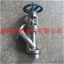 供应HG5-89-1不锈钢上展式放料阀