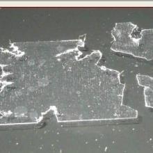 供应南京透明易碎纸材料